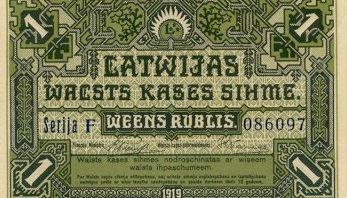 1919. gads: Pagaidu valdība laiž apgrozībā Latvijas rubli