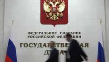 Политолог: Россия сама помогает ЕС сохранять экономические санкции