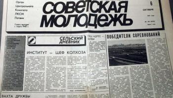 Роль масс-медиа в становлении Латвийского государства: «Советская молодежь» и «Родник»