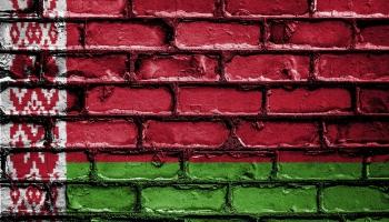 Прошлое, настоящее, будущее. Глядя из Беларуси
