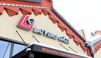 """Regulators brīdina """"Latvijas gāzi"""" par atteikumu """"Latvenergo"""""""