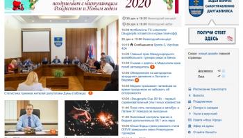 "Re:Check pēta: Ščerbatiha meli, propaganda portālā ""Gorod"" un Čakšas maldi"