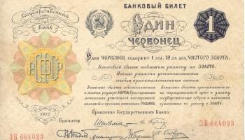 Krievijā kara komunisma politiku nomaina jaunā ekonomiskā politika jeb NEPs