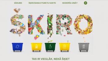 Сортировка бытовых отходов: сколько можно сэкономить на вывозе мусора?