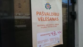 25 февраля: выборы в Рижскую думу, выдача Мисане Латвии, коронавирус в Италии