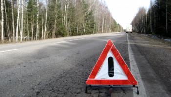 Дыры в бюджете закроют дорожными ямами