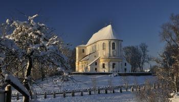 Католическая церковь в Скайсткалне