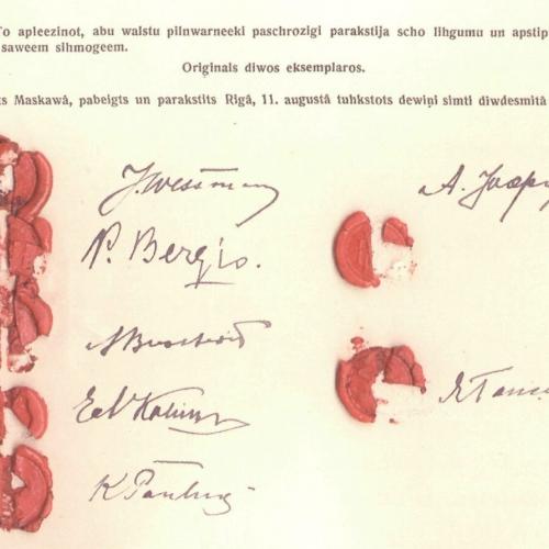 11. augusts - Latvijas-Krievijas miera līguma parakstīšanas simtā gadadiena