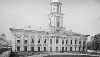 """Rosīgā zināšanu glabāšanas vide - """"Academia Petrina"""" bibliotēka Jelgavā"""