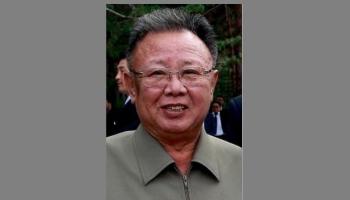 17. decembris. Mūžība aizgāja Ziemeļkorejas līderis Kims Čenirs