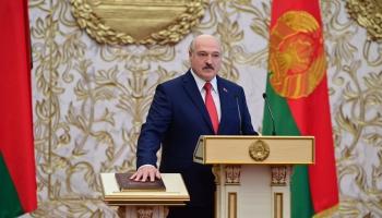 Тайная инаугурация в Минске, или Как вас теперь называть, господин Лукашенко?