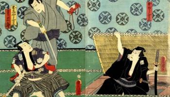 """Mainīgās pasaules ainas Japānas 19.gadsimta grafikā. Izstāde """"Rīgas Biržā"""""""