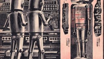 Sieviešu balsis 80. gadu elektroniskajā mūzikā