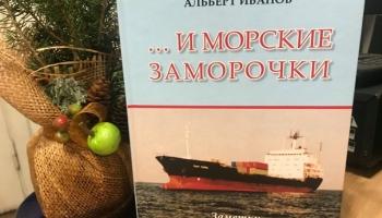 Книжный вторник: Дебютный роман Альберта Иванова и стихи Екатерины Беляевой