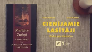 """Marģera Zariņa """"Viltotais Fausts"""": postmodernisma atplaiksnījums rakstītā vārda vēsturē"""