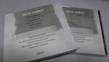 Bēlas Bartoka Trešais klavierkoncerts ne tikai Kīta Džereta interpretācijā