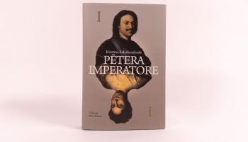 """Kristīnes Sabaļauskaites romāns """"Pētera imperatore"""" vēsta par Katrīnas I pēdējo mūža dienu"""