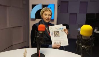 Региональная пресса: больше, чем печатное слово