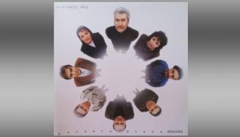 """Grupa """"Marana"""" albumā """"Parasta diena"""" (1997)"""