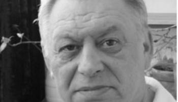 Памяти поэта Сергея Кольцова
