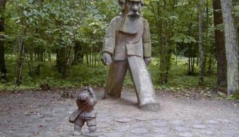 Šķērsām cauri Tērvetes dabas parkam