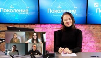 Зачем обществу толерантность и право выбора? Латвийская молодежь дискутирует о вакцинации