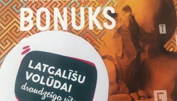 Latgaliešu valoda: 21.februāris - Starptautiskā dzimtās valodas diena