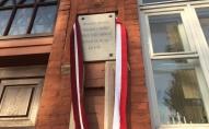 Janvārī notiek Latgales atbrīvošanas simtgadei veltīti pasākumi