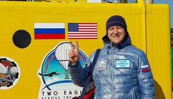 Леонид Тюхтяев: на воздушном шаре через Тихий Океан