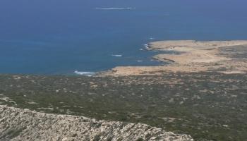 Helgolandes un Rīgenas salas