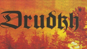 """Ukraiņu fenomens """"Drudkh"""""""