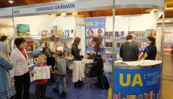 Санита Бломниеце: на «Латвийской книжной выставке» украинские авторы были очень активными