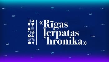 """Sirsnīgs veltījums Rīgai - """"Kvadrifrona"""" izrāde """"Rīgas ļerpatas hronika"""""""