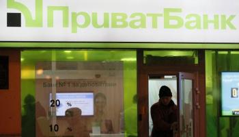 """Ukrainas valdība nacionalizējusi """"PrivatBank"""". FKTK seko līdzi situācijai"""
