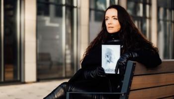 """Džeinas Šteinbergas """"Lasītāja"""", Andas Līces topošā grāmata un dzeja decembra """"Domuzīmē"""""""
