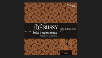 Pianista Nikolaja Luganska albums ar Kloda Debisī klavierdarbiem (Harmonia mundi, 2019)