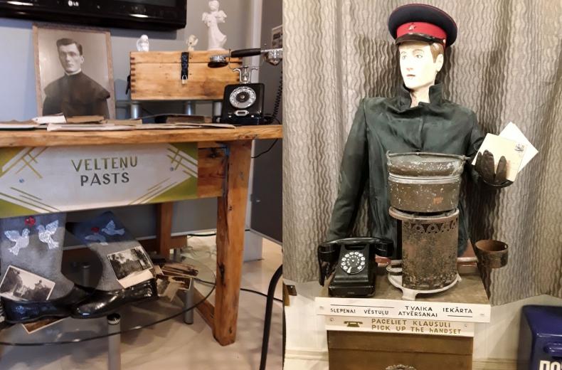 Aglonas pasta muzejs