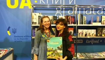 Украинская книга в Латвии