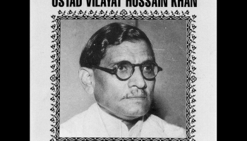 Vilayat Hussain Khan