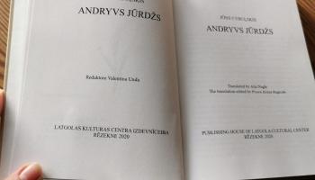 Kolnasātys gruomotplauktā - mozdāla saraksteituo biografeja par  Andryvu Jūrdžu
