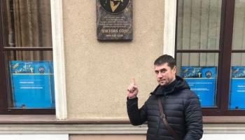 В Риге установили памятные доски Виктору Цою и Александру Чаку