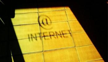 Подключение к интернету в любой точке мира: история успеха Михаила Рудоминского