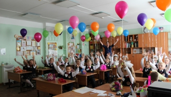 Skolas iespējas izaudzināt laimīgu un atbildīgu cilvēku