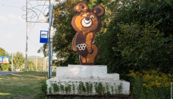 20. janvāris. ASV paziņo par Olimpisko spēļu Maskavā boikotēšanu