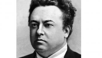 Ādolfs Alunāns (1848 - 1912)