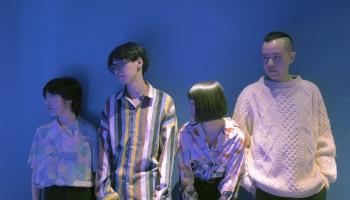 """Jaunākie """"dreampop/shoegaze"""" albumi no Dienvidaustrumāzijas"""