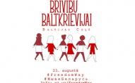 23. augustā - Baltijas ceļš Baltkrievijas brīvībai. Noderīga informācija dalībniekiem