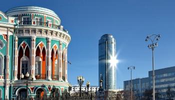 Что посмотреть в Екатеринбурге: от Шигирского идола до обеда в шишечной