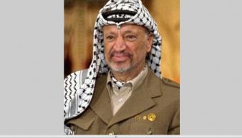 4. februāris. Par Palestīnas Atbrīvošanas organizācijas vadītāju kļūst Jasirs Arafats