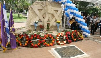 9 мая в Израиле: праздник, установленный Торой